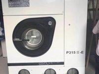 浙江湖州高价回收干洗机水洗机烘干机工业洗衣机烫平机折叠机