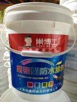 塑料桶转印膜