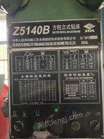 江苏镇江常州多棱立式钻床,转给需要的老板。出售