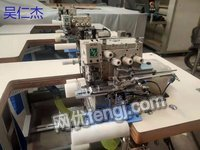 广州大量求购二手大和上领小嘴包缝机