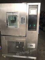广东深圳二手恒温恒湿试验箱 高低温试验箱 150l恒温恒湿试验箱