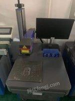 广东深圳出售二手光纤30w铁铝雕刻机 五金打标 塑胶镭雕