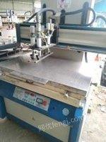 广东东莞低价出售二手平面垂直升降式丝印机