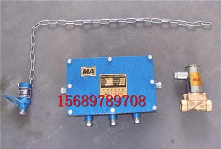 供应触控洒水装置ZP127喷雾降尘装置触控洒水