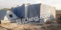 Dust collector for sale