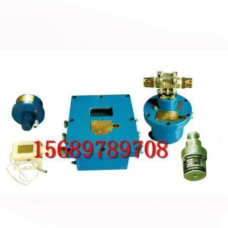 供应皮带机头降温防火ZP127皮带输送机专用洒水