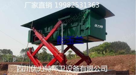 供应水平压缩地埋式升降垃圾中转站