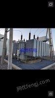河南新乡求购SZ11——31500/35—10.5电力变压器