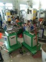 广东东莞二手烫金机 热转印机 丝印机 滚印机 移印机出售
