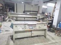 广东深圳转让95成新丝印机尺寸70*150和70*180