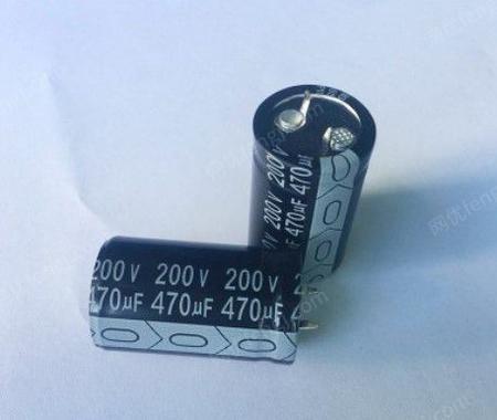 供应牛角铝电解电容器