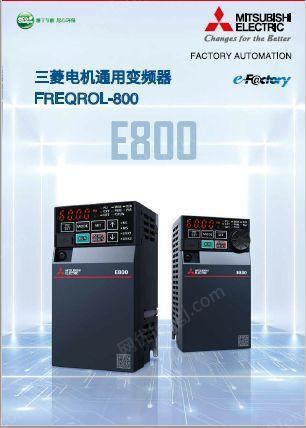 供应FR-E840-0060-2-60替代FR-E740-2.2K三菱变频器