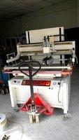 出售二手丝印机台面70x100小,三相电,牌子浩达