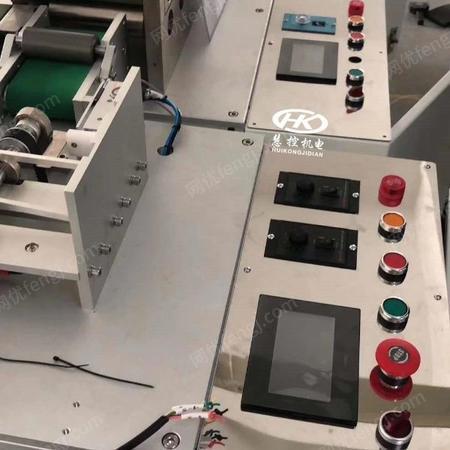 供应佛山液罐plc控制系统