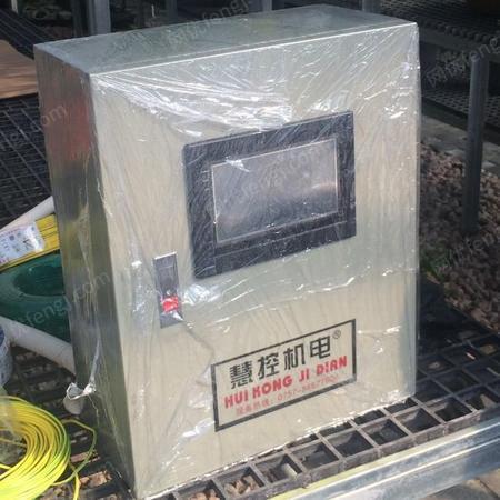 供应佛山铝圈自动冲孔机