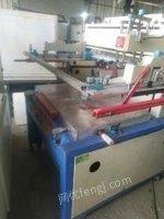 广东江门二手电动升降半自动丝网印刷机平面丝印机出售