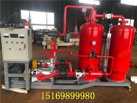供应蒸汽回收机