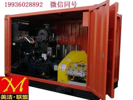 供应船舶化工除漆除锈高压清洗机2800公斤压力
