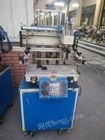 广东深圳出售2手机器丝印机,95成新印刷设备