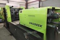 广东东莞转让岀售伊之密200吨变量注塑机