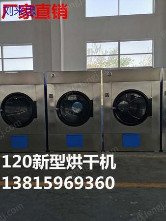 供应水洗房专用毛巾烘干机,快速烘干设备