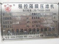 低价出售二手不锈钢杀菌锅二手0.5立方双层水浴式杀菌锅