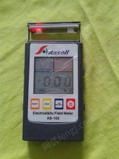 供应注射成型医药印刷包装行业JYH-004静电测试仪