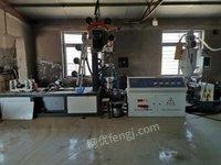 辽宁锦州滴灌管生产机器一整套的出售