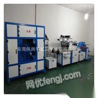广东东莞回收二手全自动丝印机专业上门回收全自动卷对卷丝印机