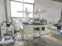 广东深圳出售罗森300模切机,另有坤轮模切设备出售