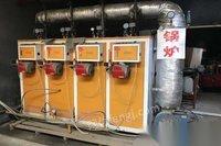 河北石家庄转让400公斤燃气发生器,蒸汽发生器