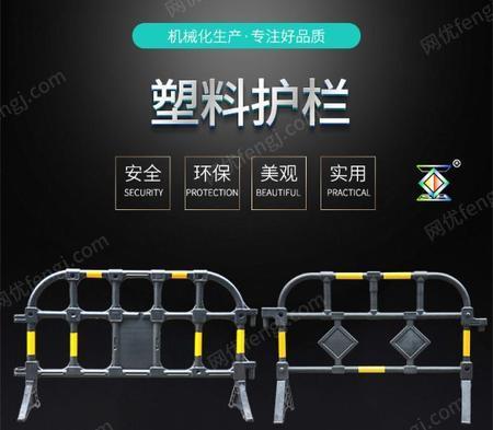 供应塑料护栏系列
