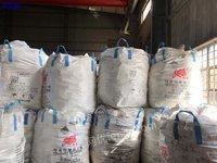 供应BOPP有几十吨,货在上海