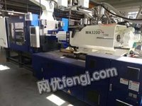 江苏南京塑胶厂海天250吨320吨380吨470吨530吨二手注塑机出售