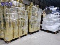 长期求购废烫金纸,电化铝,PET卷膜,月需100吨