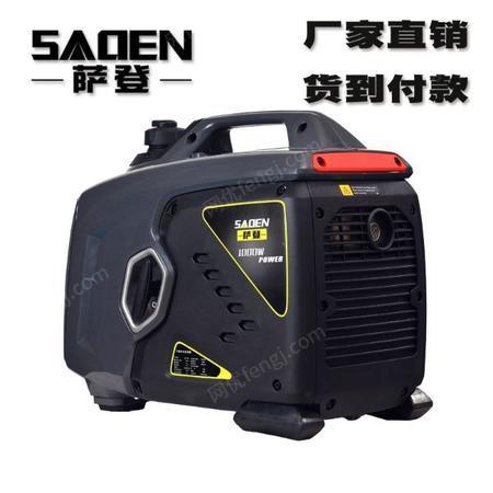 供应萨登1千瓦变频数码发电机