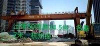 浙江杭州二手双主梁龙门吊50吨跨34.5米各悬7米急处理