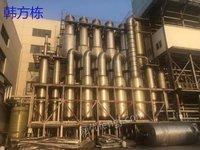出售30吨二手降膜蒸发器