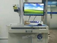浙江温州代出售一台激光打标机提供激光打标机、写真机服务