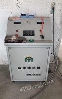 江苏徐州全新机器生产尿素玻璃水出售