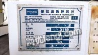 江苏苏州普拉迪4500型材机出售