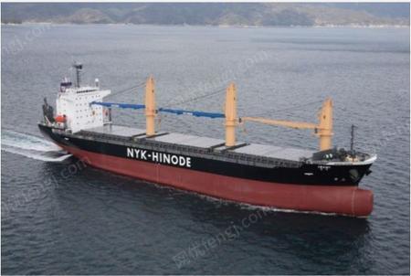 出售巴拿马方便旗NK级-DWT 20000 MT多用途散货船