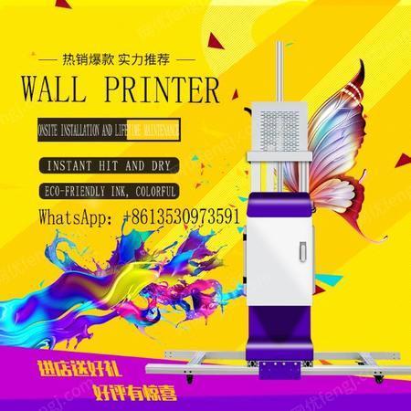 供应墙体画墙面画打印设备3d广告画喷绘机