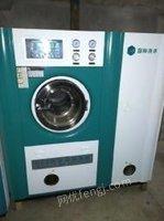 上海崇明县长期回收二手干洗设备水洗机干洗机
