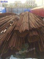 北京高价回收架子管工字钢盘螺盘圆钢筋等工地建筑剩余材料