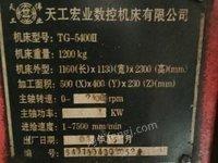广西贵港出售08年新代模具雕刻机提供机床服务