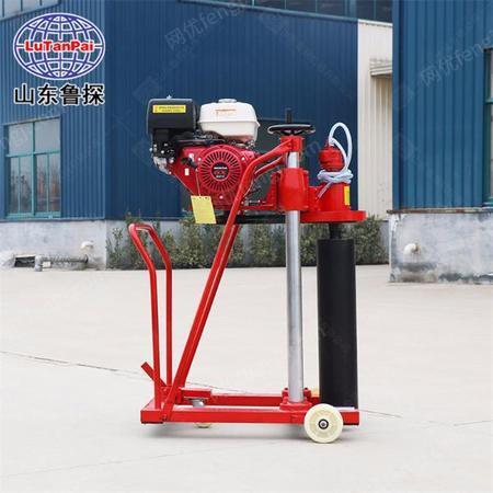 供应鲁探机械HZQ-20汽油机动力混凝土钻孔取芯机