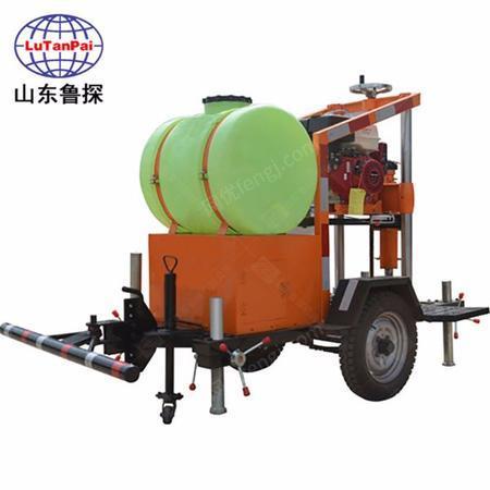 供应鲁探机械HZQ-20T拖挂式混凝土钻孔取芯机