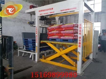 供应全自动高位码垛机,码垛机械手是码垛袋装专用设备