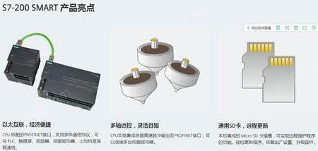 威海供应西门子PLC-400冗余6ES7414-3XJ00应用在造纸和印刷业行业